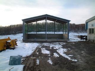 H17堆肥場